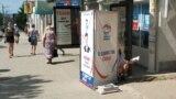 Переносной агитационный стенд кандидата-мажоритарщика от партии «Единая Россия» в Севастополе, июнь 2019 года