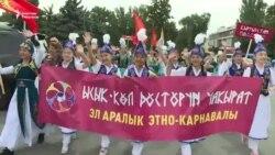 Кыргыз жеринде балдардын эл аралык этнокарнавалы башталды