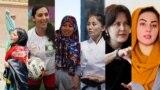 Afghan women teaser