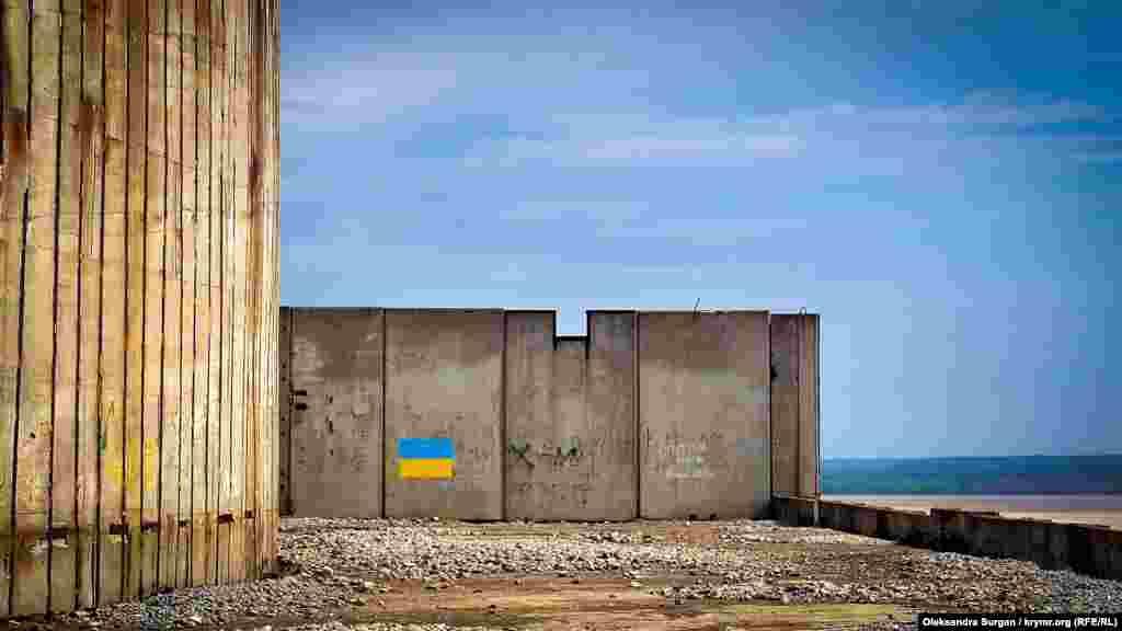 Reaktornıñ damından apansızdan tapılğan resim