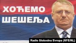 Vojisllav Sheshel në posterë zgjedhorë, Serbi, mars 2012