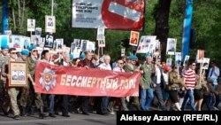 Марш «Бессмертный полк» в Алматы 9 мая 1945 года.