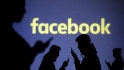 Mladi Beograda o bezbednosti na Fejsbuku