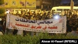تظاهرة في النجف ضد مجالس المحافظات