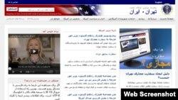 """SHBA: Ueb-faqja e """"ambasadës virtuale"""" për Iranin."""