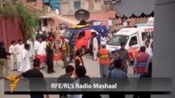 Bus Explosion In Pakistan Kills At Least 17