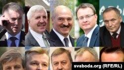 Belarus - Presidential candidates 2010, 22Nov2010
