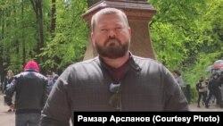 Рамзар Арсланов