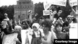 Демонстрация крымских татар в Москве, лето 1987 года