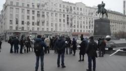 Москва-платная