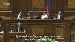 """Пашинян: """"Жеңген - халық"""""""