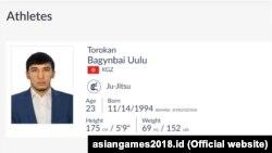Азия оюндарынын расмий сайтындагы Төрөкан Багынбай уулу тууралуу маалымат.
