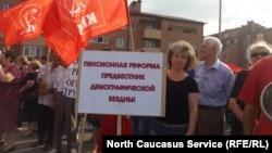 На митинге против пенсионной реформы во Владикавказе