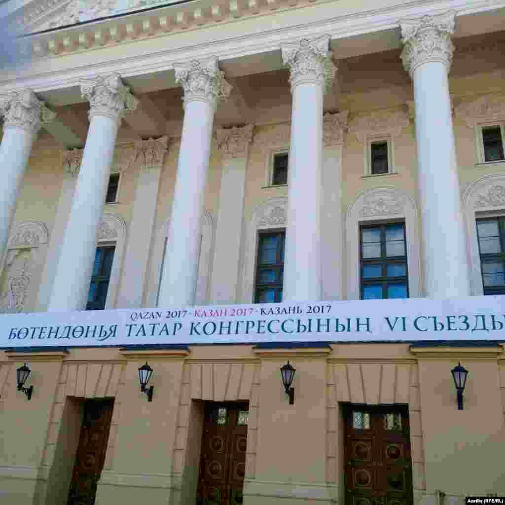 Корылтайның пленар утырышы узачак опера театры бинасы
