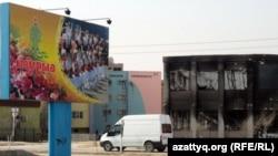 Жаңаөзен қаласының көрінісі, 22 наурыз 2012 жыл.