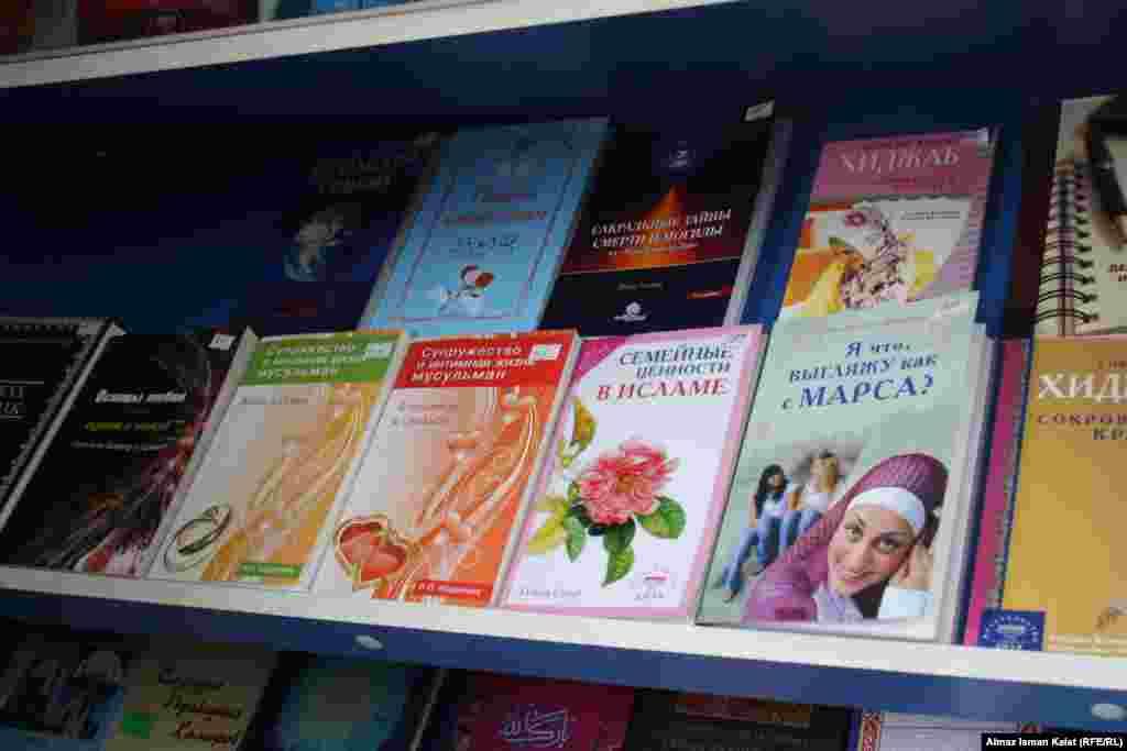 Самые распространенные книги о роли женщины в исламе.