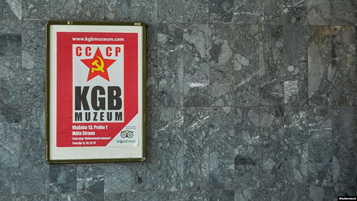 Спецслужбы СССР и убийство Ярослава Галана. Знакомый почерк?