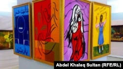 لوحات لرسامين عراقيين