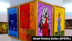 معرض مدرسي التربية الفنية في دهوك