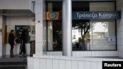 Кипар.