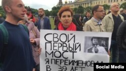 Акция протеста против переименования моста в Петербурге