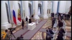 Москва: новата стратегија на САД е антируска