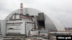Pajisja e vendosur në Çernobil, Ukrainë