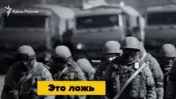 Убитые во время аннексии. Карачевский и Кокурин (видео)