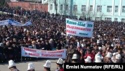 1-мартта Ош шаарында өткөн оппозиция митинги