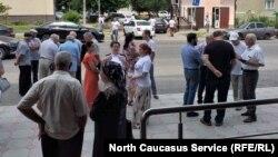 Группа поддержки Мартина Кочесоко у Верховного Суда Кабардино-Балкарии, 24 июня, 2019 года