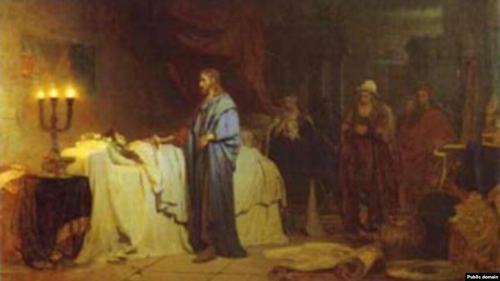 лет Российской академии художеств Репин снова соперничает с   Воскрешение дочери Иаира дипломная работа И Е Репина 1871 год