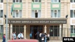 Tələbə Qəbulu üzrə Dövlət Komissiyasının binası, iyul 2006