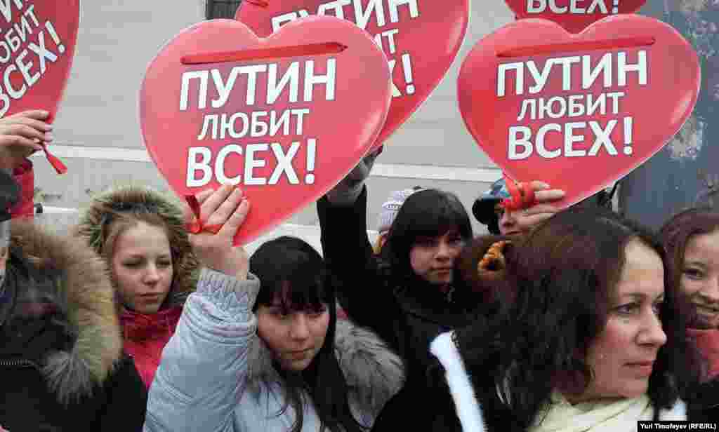"""Сеть"" дип аталган Путин тарафлы яшьләр хәрәкәте Путинны яклау чарасын үткәрә"