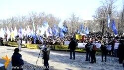 У Луганську відбувся мітинг на підтримку Януковича