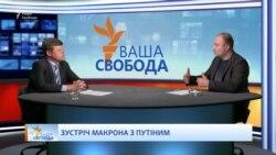 Бузаров: санкції з Росії не знімуть, «нормандський формат» спробують перезапустити