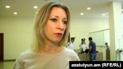 Официальный представитель МИД России Мария Захарова, Ереван, 4 июля 2016 г․