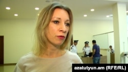 Armenia- Russia Foreign Ministry spokeswoman Maria Zakharova speaks to journalists in Yeravan, 4 Jul,2016