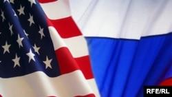 Флаги США и России. Фотоколлаж.