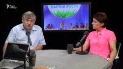 """Галина Ширшина: """"Москва пухнет, страна – хиреет"""""""