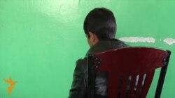 """""""დედამ და მამამ გამყიდეს"""" – 11 წლის ავღანელი ბიჭის ამბავი"""