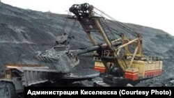 Угольный разрез в Кузбассе