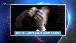 Видеоновости Кавказа 14 сентября
