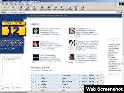 Так выглядаў «Тузін Гітоў» у канцы 2003 году. Скрыншот архіваванай старонкі на Web Archive, выкананы ў Internet Explorer 4.0 праз сэрвіс oldweb.today