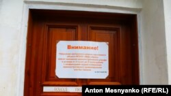 "КПП на территорию ""Артека"""