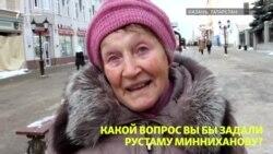 Что казанцы хотят спросить у Рустама Минниханова?