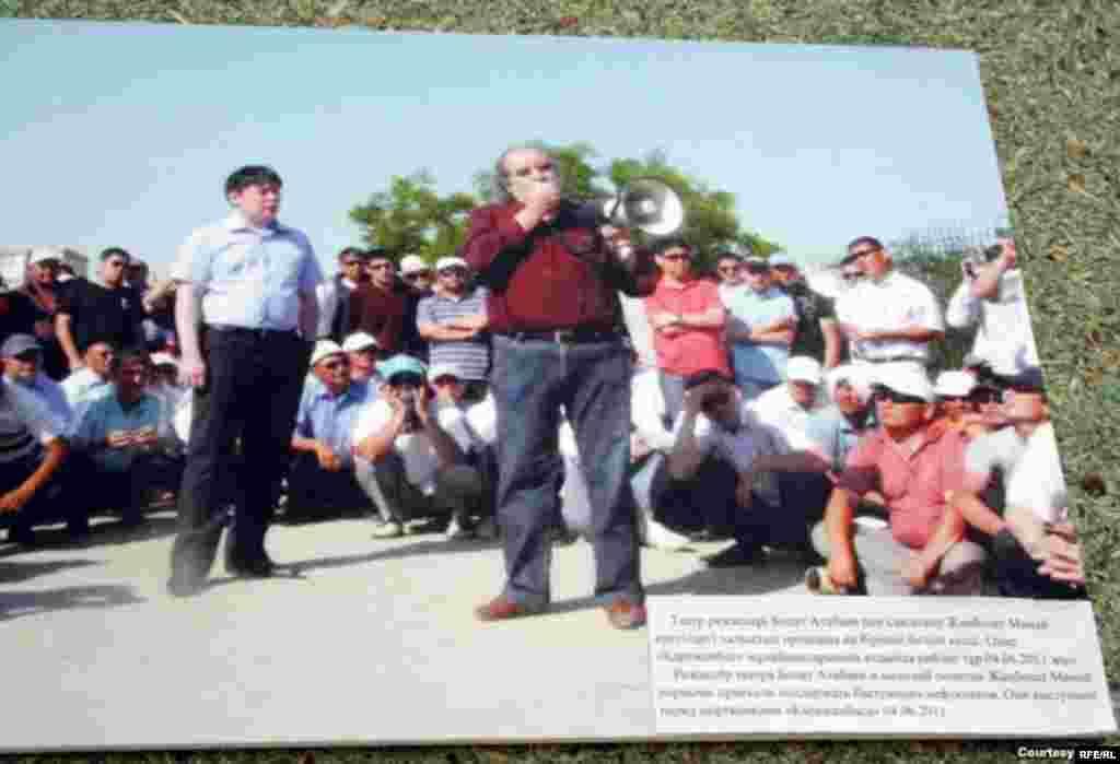 Казахстан. 25 – 29 июня 2012 года #9