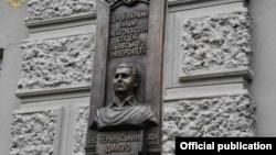 Чернявський загинув 13 березня 2014 року, коли проросійські бойовики атакували учасників мітингу за єдність України