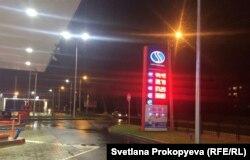 Автозаправка в Пскове
