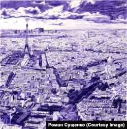 Рисунок Романа Сущенко «Париж», бумага, шарикоая ручка
