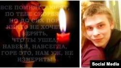 Донбасста һәлак булган Татарстан егете Константин Седов